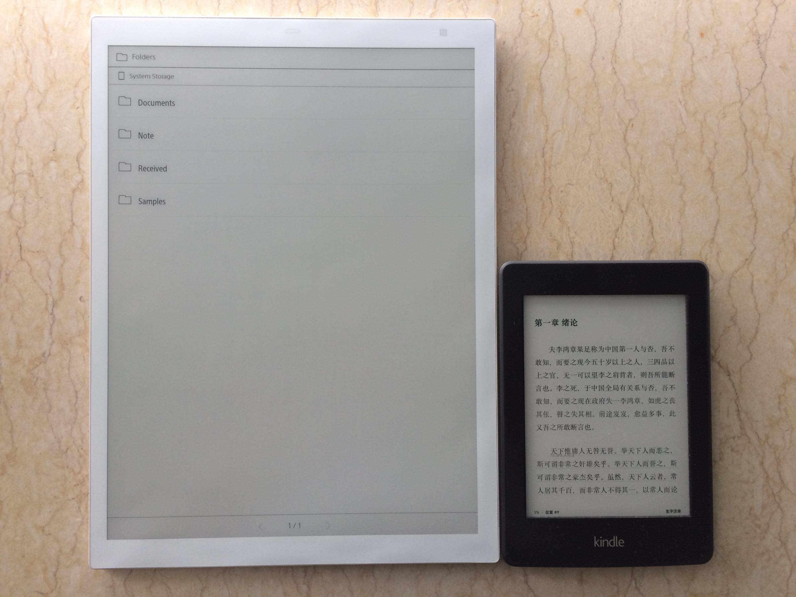 和Kindle的对比