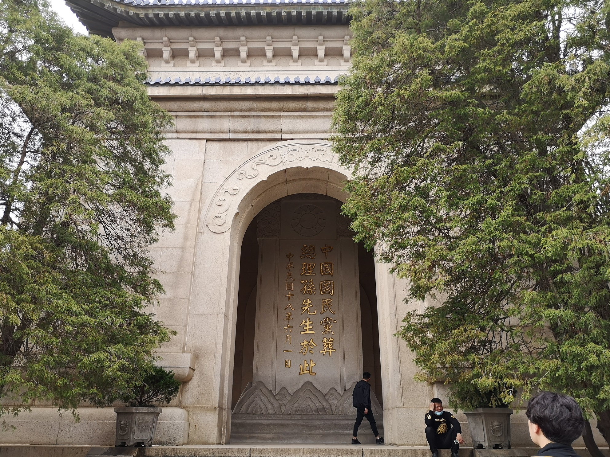 中山陵碑亭